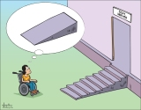 16 days cartoons by Awantha Artigala – International Day of Persons with Disabilities (3rd December)